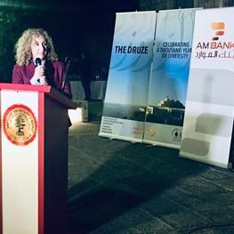 Mrs. Nahla Khaddage Bou Diab at AUB