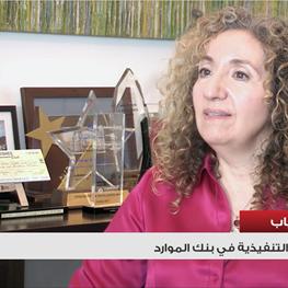 بنك الموارد العلامة الفارقة في مواجهة التحديات الإقتصادية اللبنانية