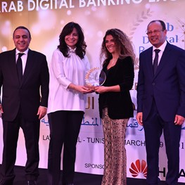 AM Bank wins the Best Banking Website Award