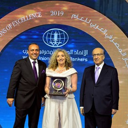 "Mrs. Nahla Khaddage Bou Diab awarded ""Innovative Leadership Award"""