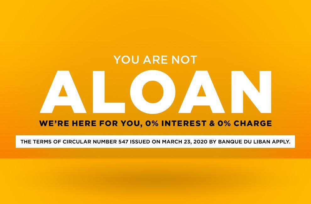 You Are Not Aloan!
