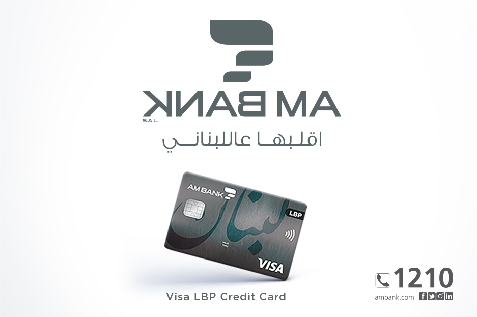 Visa LBP Credit Card