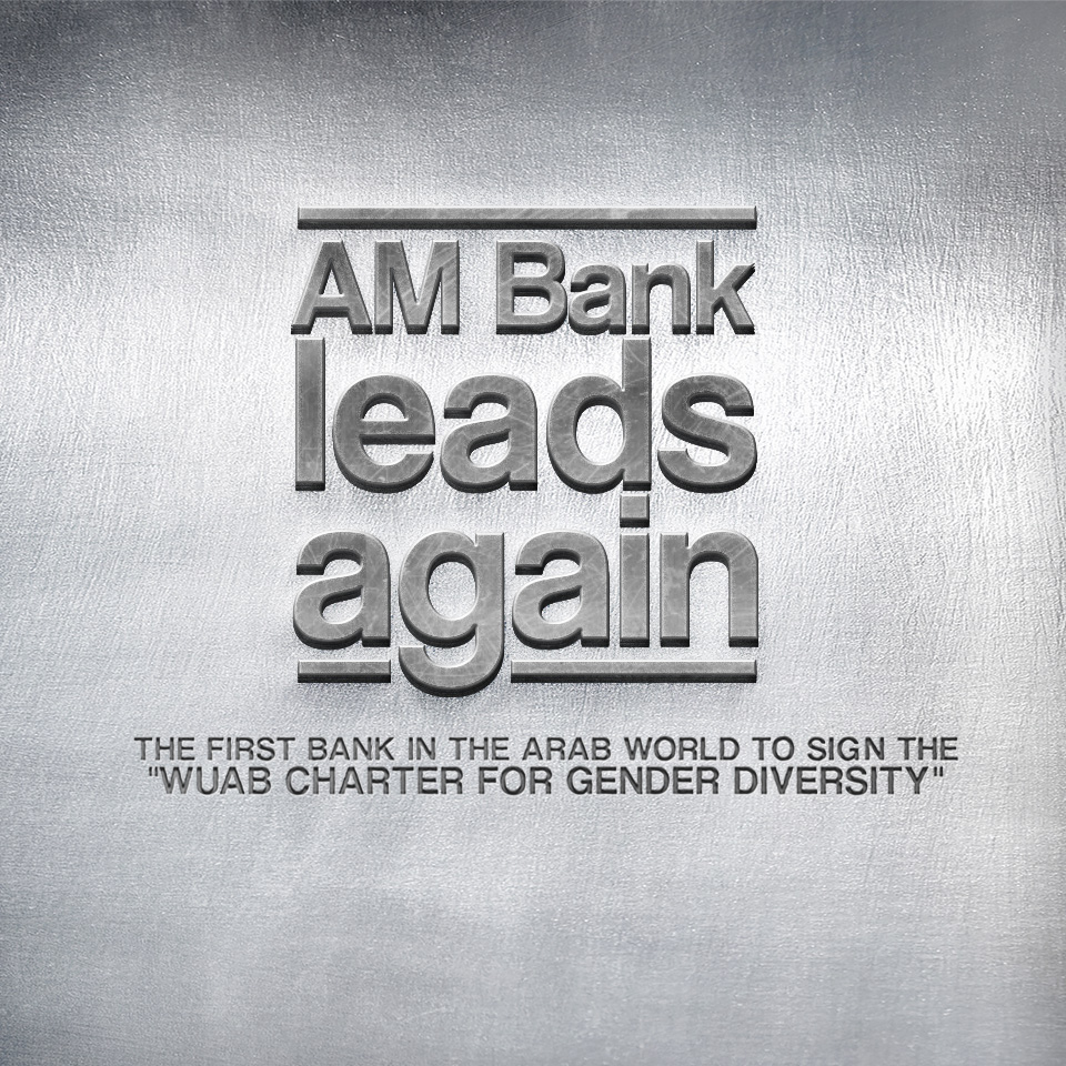 "The First bank in the Arab world to sign the ""WUAB Charter for Gender Diversity"