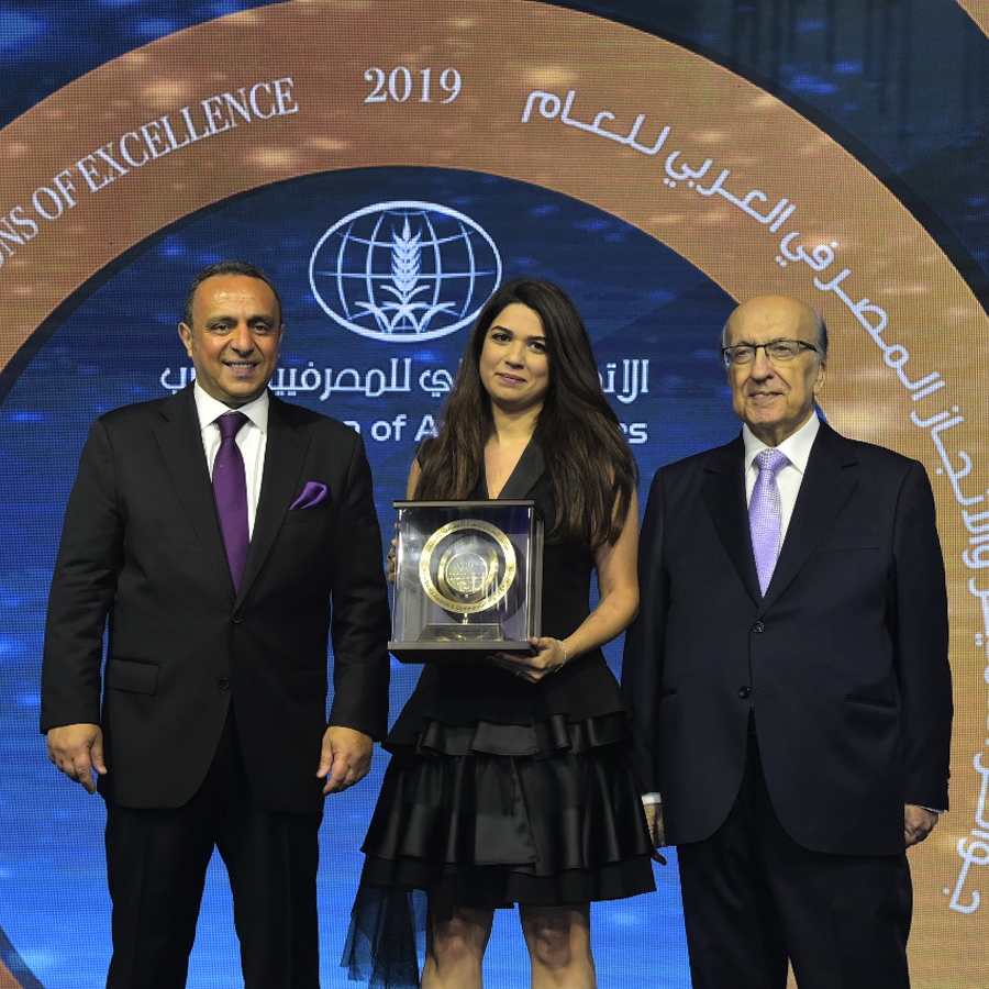 AM Bank receives a new award by the World Union of Arab Bankers for the year 2019