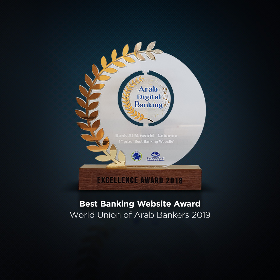 Best Banking Website Award