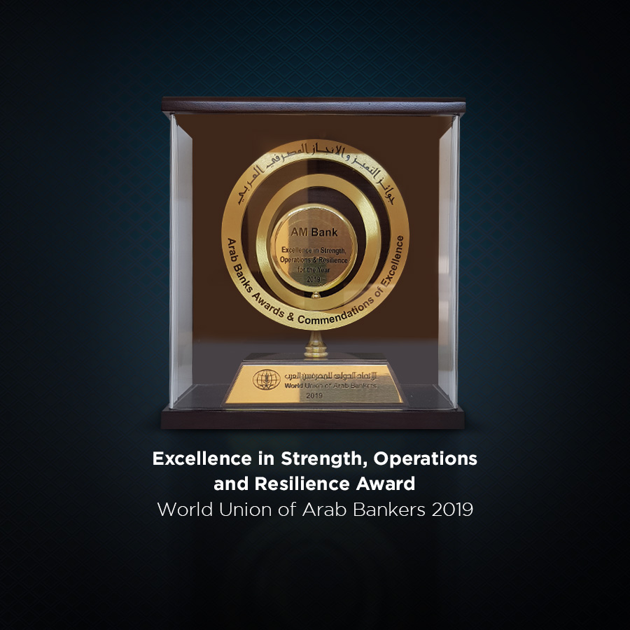 Excellence in Strength, Operations and Resilience Award