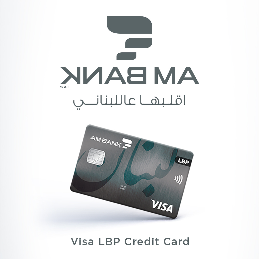 Visa LBP Credit Card at the Service of Our Clients