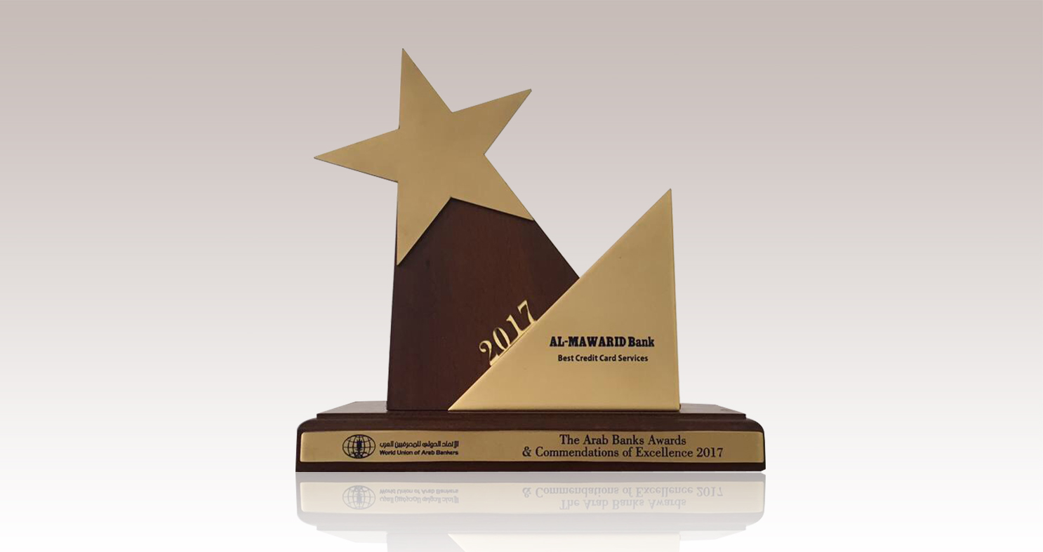 "AM Bank Receives the ""Best Credit Card Services Award"" from The World Union of Arab Bankers"